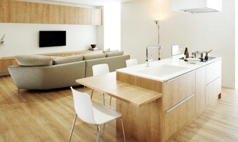 161 手軽に解放感のある明るいキッチンを作る3つのポイント