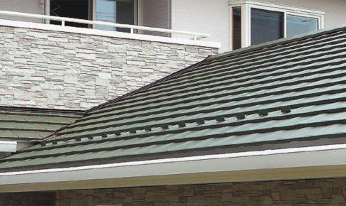 111 屋根のメンテナンスとリフォーム 屋根材の種類とメンテナンス時期など