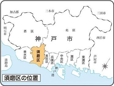 須磨区地図