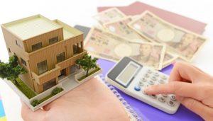 住宅購入の予算はどこまで含まれるのか?
