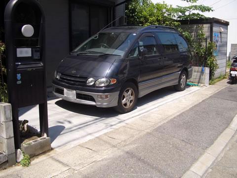 駐車スペース リフォーム