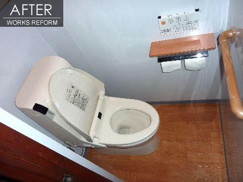 清潔な広いトイレにリフォーム