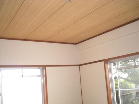 和室天井雨漏り修理 1枚目