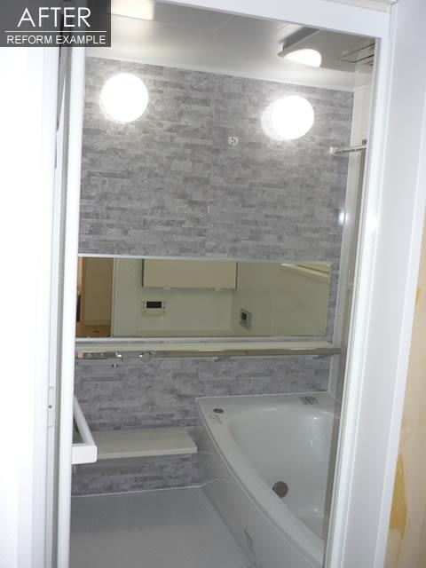 トイレ・バスルームや窓の面格子のリフォーム
