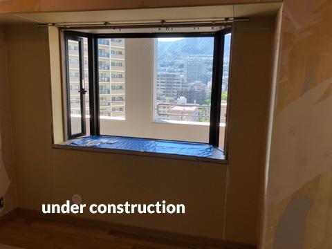 高層マンション ほとんど使用していない北面壁を結露対策補修工事 3枚目