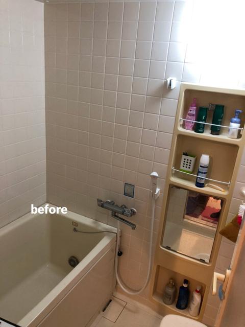浴室・洗面所をダークな色合いでシックな空間にリフォーム 2枚目